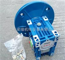 木工机械专用(三凯)RV减速机