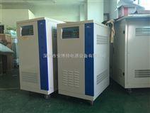 安博特SBW-50KVA全自动补偿式电力稳压器