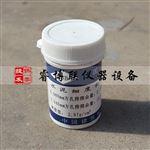 水泥标准粉