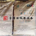 GB8076-2008混凝土外加剂检验基准水泥