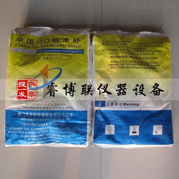 厦门艾思欧标准砂 中国ISObiaozhun砂