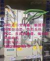 宁波杭州西门子数控系统高价回收