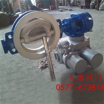 电动调节陶瓷蝶阀-专业生产0577-67381816