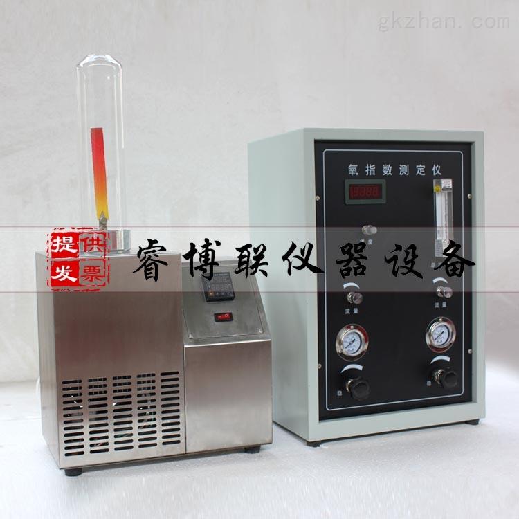 数显式高温氧指数测定仪