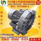 直销批发低噪音富士风机|VFC808AF-S环形澳门太阳集团城网址价格