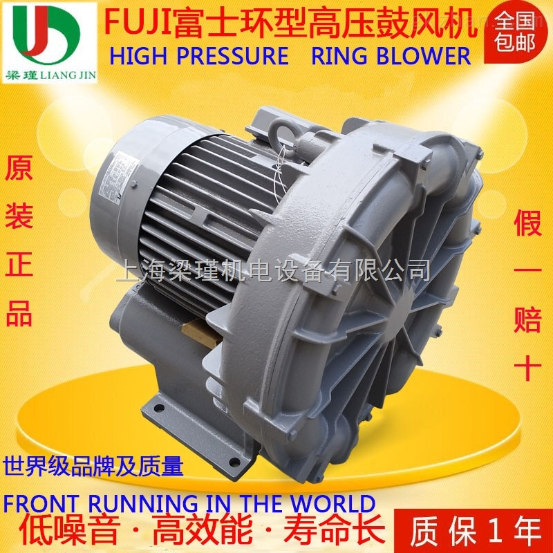 直销批发fuji富士环形风机-低噪音富士鼓风机价格报价
