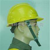 玻璃钢透气V字顶安全帽