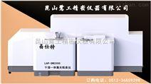 陶瓷激光粒度测试仪生产厂家