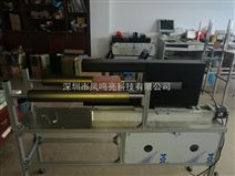 深圳凤鸣亮LTG800玻璃纤维薄膜无接触激光在线测厚仪厂家
