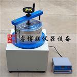 GBT5480-300矿物棉振筛机
