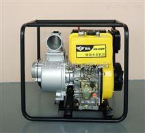 4寸柴油自吸式抽水泵HS40DP