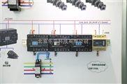 北京乐鸟科技谐波保护器谐波保护器
