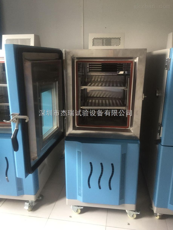 深圳恒温恒湿试验箱厂家/恒温恒湿测试箱