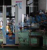 锅炉安全阀弹簧试验机