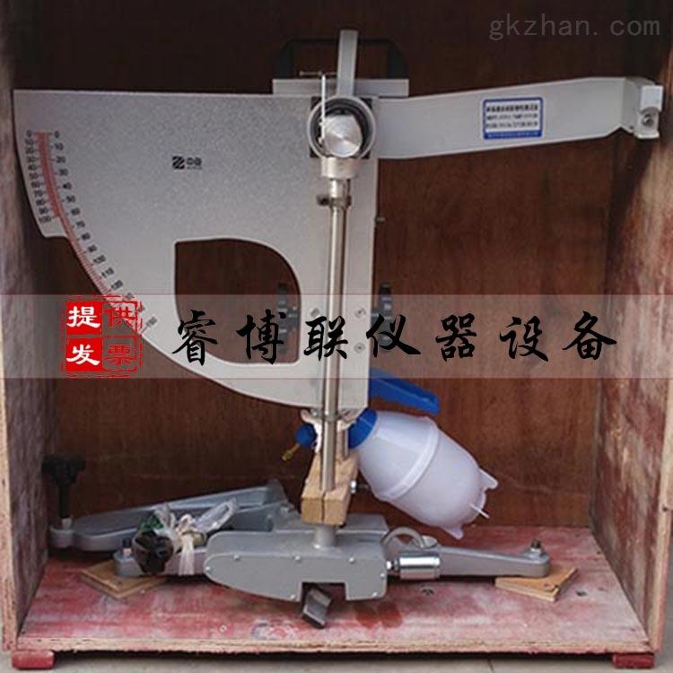 砂基透水砖防滑性试验仪