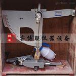 JG/T376-2012砂基透水砖防滑性试验仪