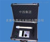 (WLY)中西高频近区电磁场强测量仪/高频电磁场测定仪