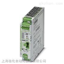 不间断电源 - QUINT-UPS/ 24DC/ 24DC/10 - 2320225菲尼克斯