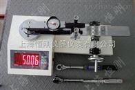 力矩扳手测量仪-力矩扳手测量仪规格型号