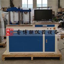 全自动双工位水泥抗折抗压试验机