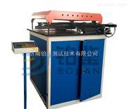 机械工业用钢管弯曲试验机