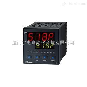 宇电518P数显温度控制仪