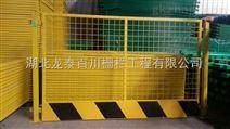 武汉施工地基坑护栏网厂家批发价格