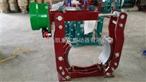 客户询价的MW250-315电磁铁制动器