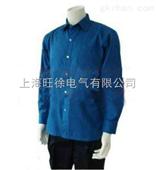 12.3cal/cm2防电弧长裤