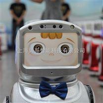 娱乐教育机器人,智能早教机器人