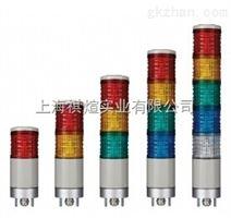 韩国q-light防爆信号灯