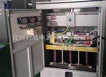 隧道专用三相升压变压器