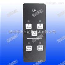 扬州西门子一体化开关型电动执行器LK3操作面板