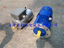 BMA8024-B5国产高效率三相制动电机