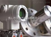 佛山单晶硅差压液位变送器