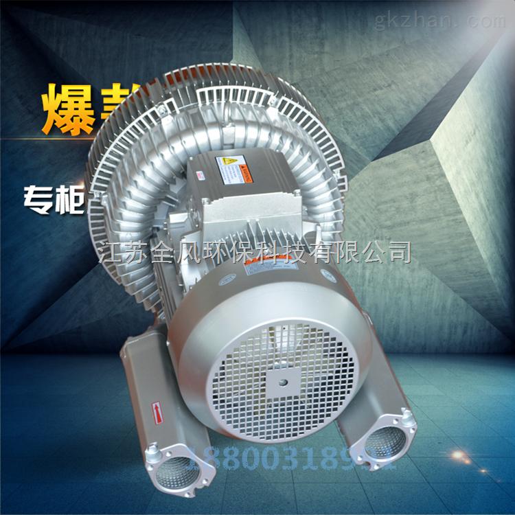 15KW大功率高压力鼓风机