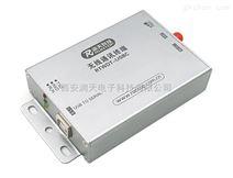 西安润天科技RTWDT-USB系列无线通讯终端无线通讯