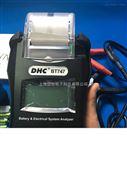DHC台湾BT747蓄电池检测仪12V24V电瓶测试仪带打印电瓶容量检测仪