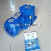 台州清华紫光减速机,RC硬齿面减速机报价