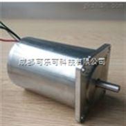 真空高低温伺服电机上海专业供应