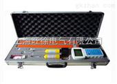 WHX-Ⅱ数字无线核相仪