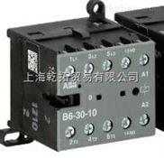 ABB微型接触器性能好