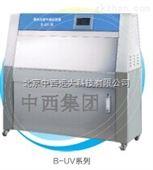 (WLY)中西紫外光耐气候试验箱 (环境试验箱系列)库号:M15486