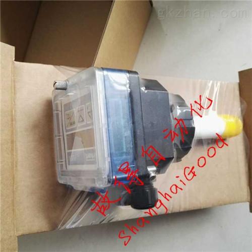 burkert HK01876电磁流量计