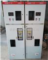 西安HXGN17-12高压环网柜报价