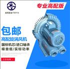 吸焊接耐高温环形高压风机