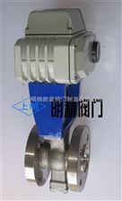 V型球阀ZAJV型电动V型调节球阀