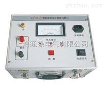 DSY-1避雷器放电计数器校验仪