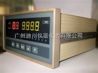 XS智能巡回检测报警仪智能仪表 温度巡检仪表