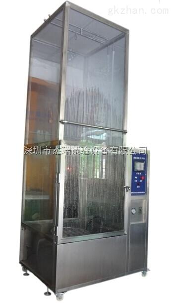 广东防水试验机|淋水测试箱